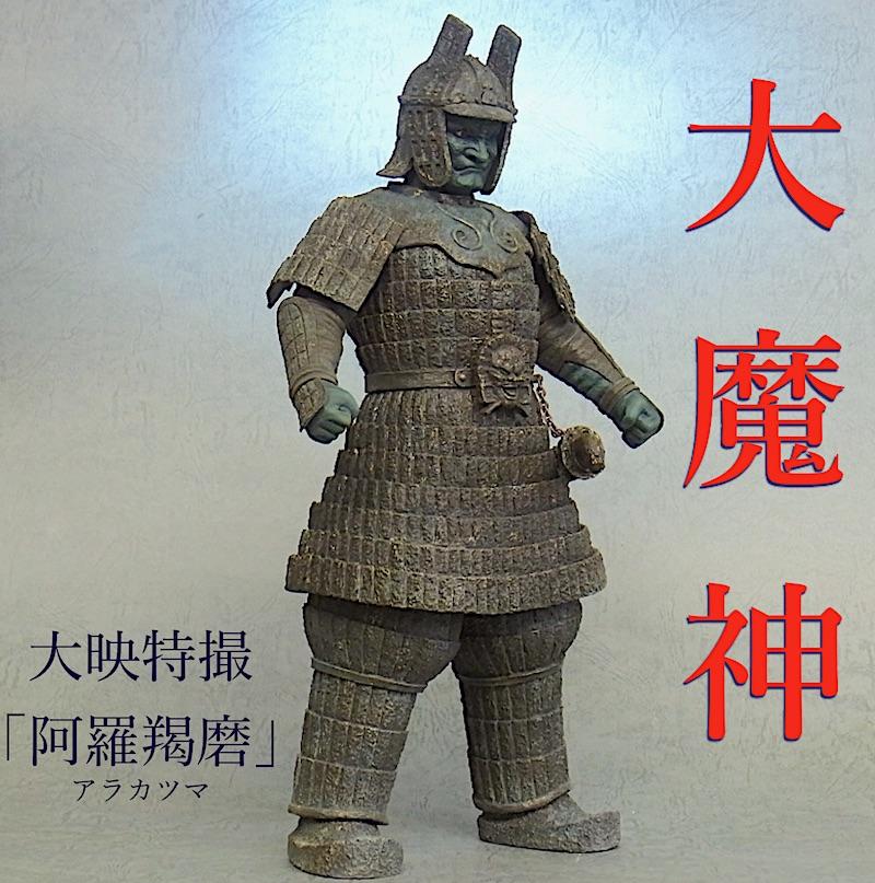 防人 - nioh - jp